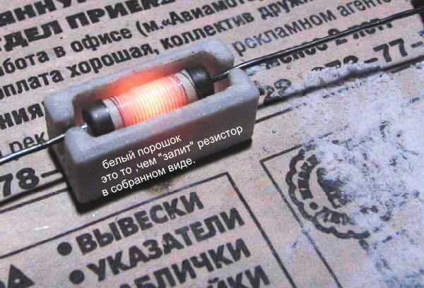 http://www.osipoff.ru/images/01/flox/image382.jpg