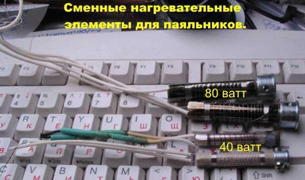 image673.jpg